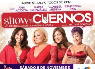 El show de los cuernos, de reir nadie se salva. Con claribel Medina, Ernestina Pais y Ana Acosta